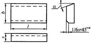 Твердосплавные пластины для агрегатных станков